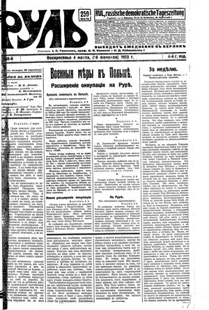 Rul' vom 04.03.1923
