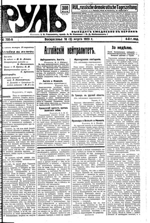 Rul' vom 18.03.1923