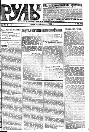 Rul' vom 28.03.1923
