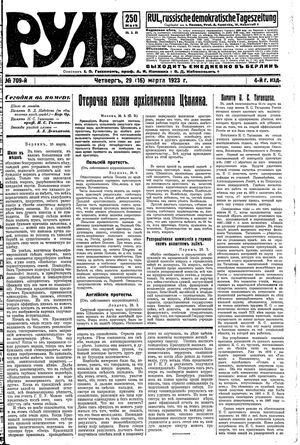 Rul' vom 29.03.1923