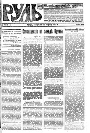 Rul' vom 04.04.1923