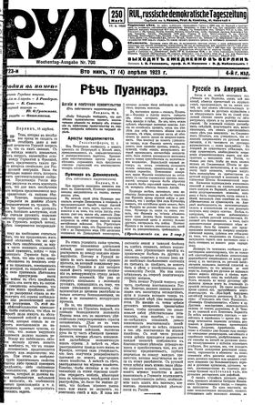 Rul' vom 17.04.1923