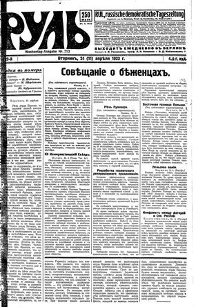 Rul' vom 24.04.1923