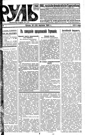 Rul' vom 25.04.1923