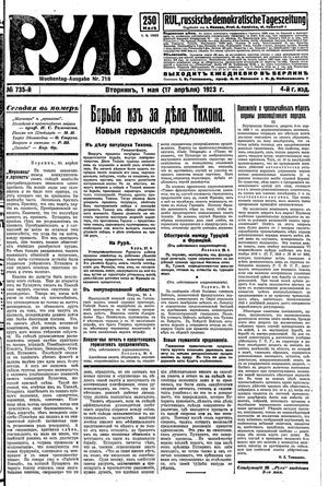 Rul' vom 01.05.1923