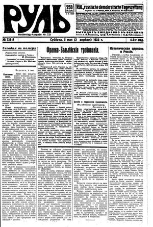 Rul' vom 05.05.1923