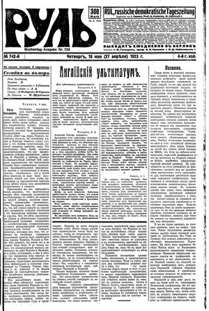 Rul' vom 10.05.1923