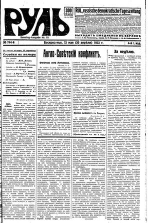 Rul' vom 13.05.1923