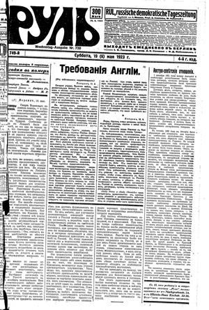 Rul' vom 19.05.1923