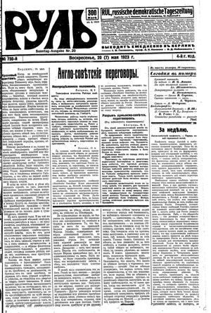 Rul' vom 20.05.1923