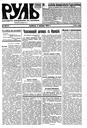 Rul' vom 05.01.1924