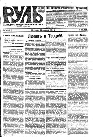 Rul' vom 11.01.1924