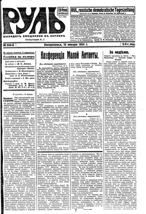 Rul' vom 13.01.1924