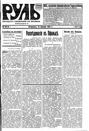 Rul' vom 15.01.1924