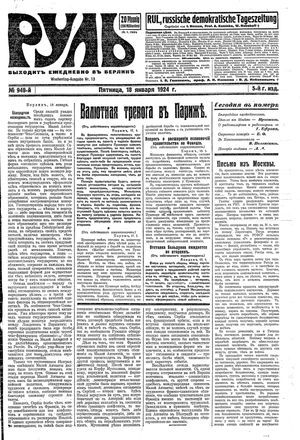 Rul' vom 18.01.1924