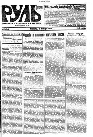 Rul' vom 19.01.1924