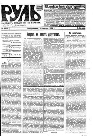 Rul' vom 20.01.1924