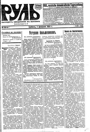 Rul' vom 02.02.1924