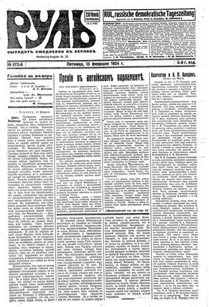 Rul' vom 15.02.1924
