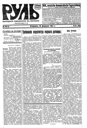 Rul' vom 26.02.1924