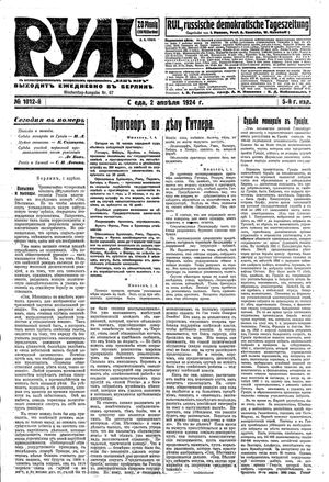 Rul' vom 02.04.1924
