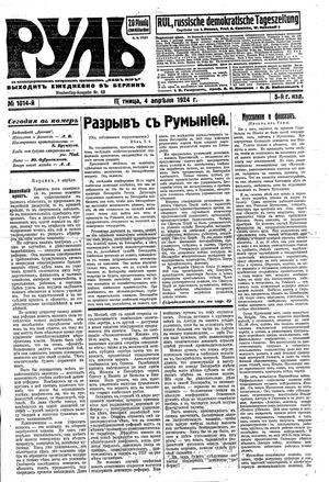 Rul' vom 04.04.1924