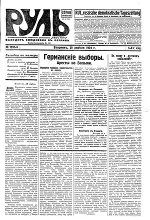 Rul' vom 29.04.1924