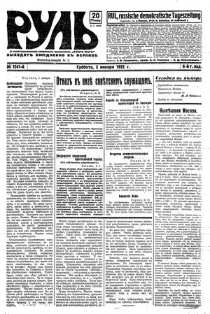 Rul' vom 03.01.1925