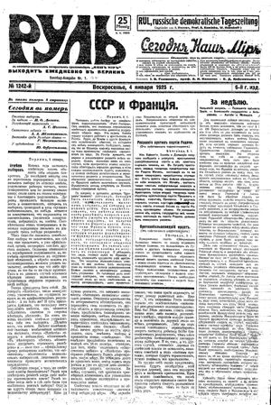 Rul' vom 04.01.1925