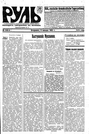 Rul' vom 06.01.1925