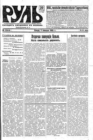Rul' vom 07.01.1925