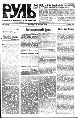 Rul' vom 08.01.1925