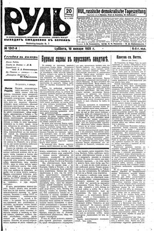 Rul' vom 10.01.1925