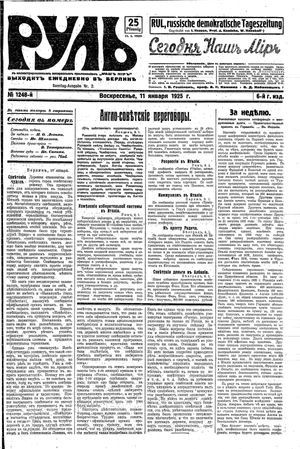 Rul' vom 11.01.1925
