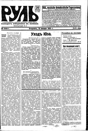 Rul' vom 13.01.1925
