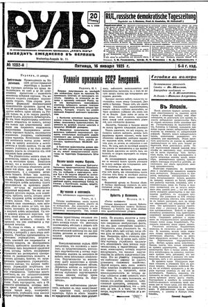 Rul' vom 16.01.1925