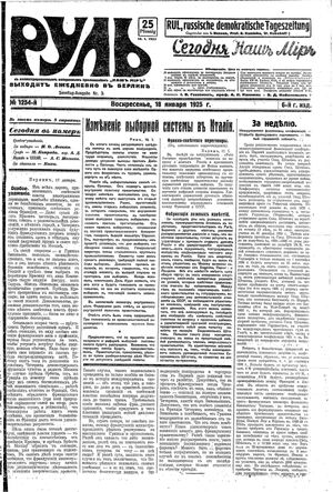 Rul' vom 18.01.1925