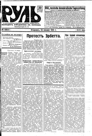 Rul' vom 20.01.1925