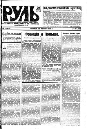 Rul' vom 23.01.1925