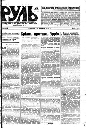 Rul' vom 24.01.1925