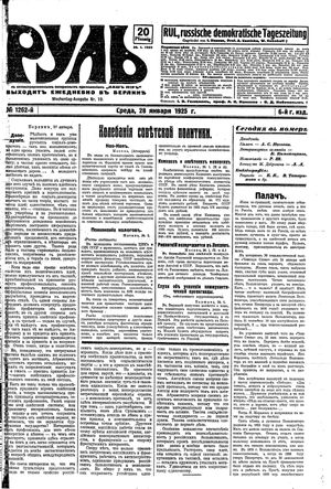 Rul' vom 28.01.1925
