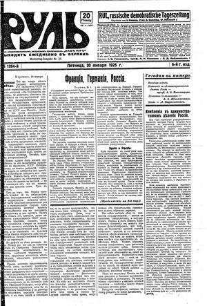 Rul' vom 30.01.1925
