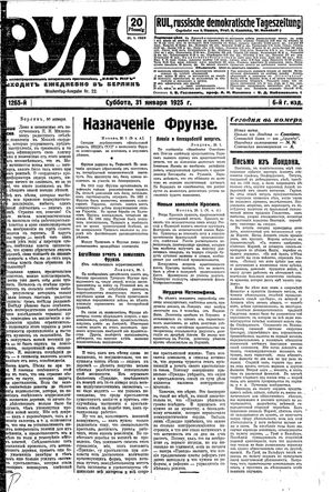 Rul' vom 31.01.1925