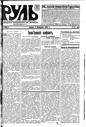 Rul' vom 04.02.1925