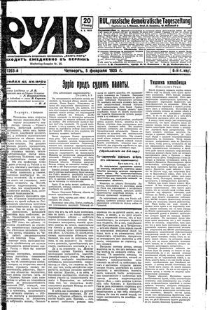 Rul' vom 05.02.1925