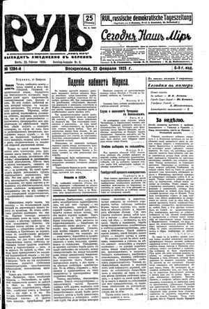 Rul' vom 22.02.1925
