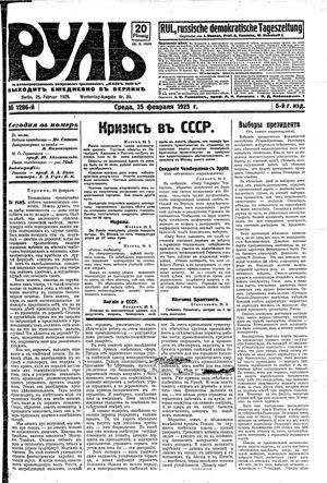 Rul' vom 25.02.1925