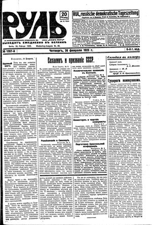 Rul' vom 26.02.1925