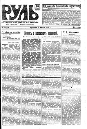 Rul' vom 07.03.1925