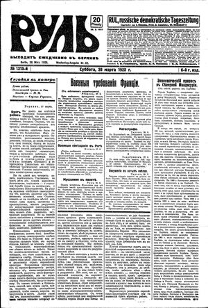 Rul' vom 28.03.1925